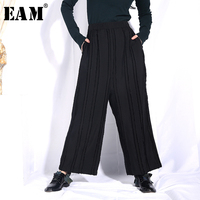[EAM] 2019 New Spring Summer High Elastic Waist Black Hit Color Split Joint Tassels Loose Pants Women Trousers Fashion JO571