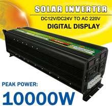 Солнечный инвертор 10000 Вт Макс DC 12 В/24 В к AC 220 В ЖК-дисплей модифицированный синусоидальный преобразователь автомобильный адаптер Зарядка для дома авто