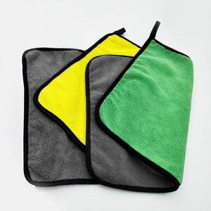 Image 3 - Größe 30*30 cm 800GSM Auto Waschen Mikrofaser Handtuch Auto Reinigung Trocknen Tuch Säumen Auto Pflege Tuch Super Saugfähigen auto Waschen Handtuch