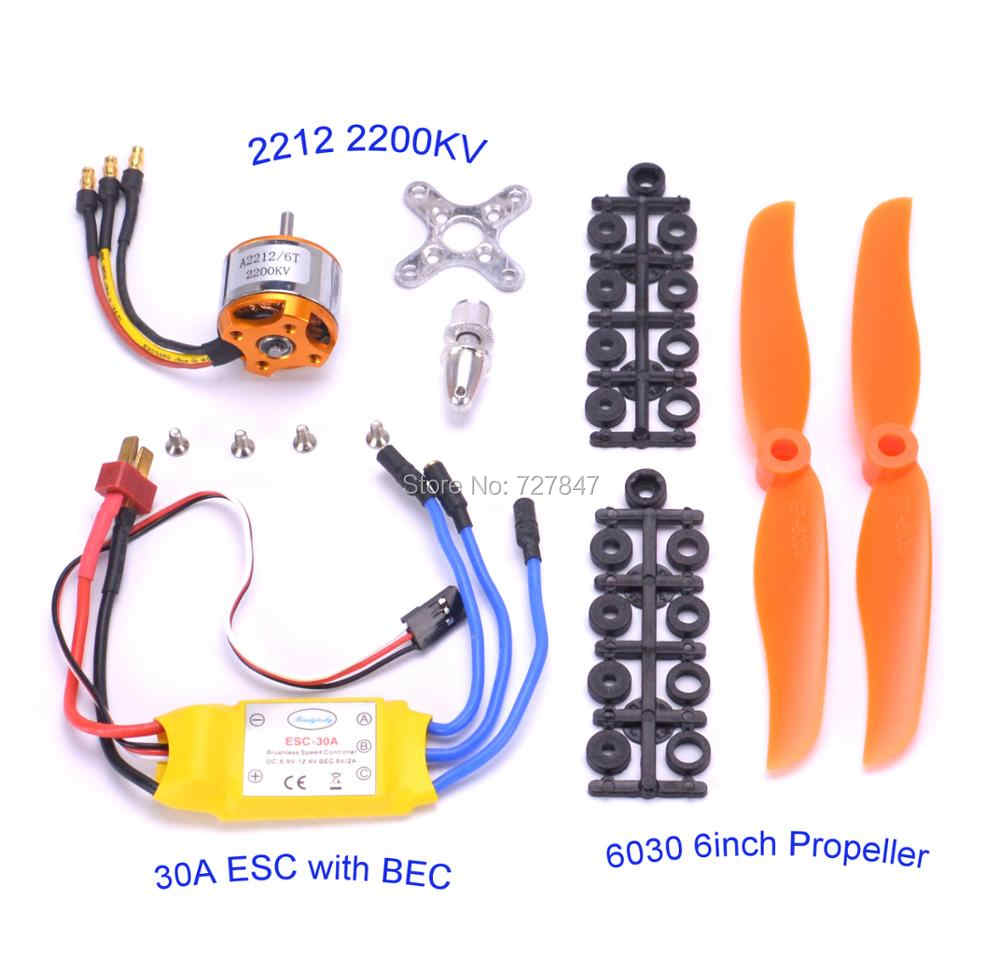 A2212 2212 2200KV Brushless Outrunner Motor + 30A ESC + 6030 Propeller Quad-Rotor Set for RC Aircraft Multicopter