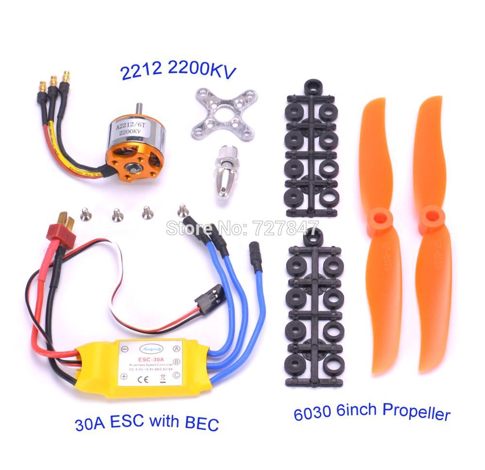 A2212 2200KV Brushless Motor 30A ESC Motor 6035 Propeller SG90 9G Micro Servo for RC Fixed Wing Plane Helicopter,2pcs SG90