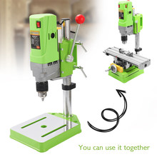 BG-5156E Bench Drill Electric Work Gear Portable High Accuracy Bench Drill Mini Home DIY Metalworking 710W Drilling Machine(China)