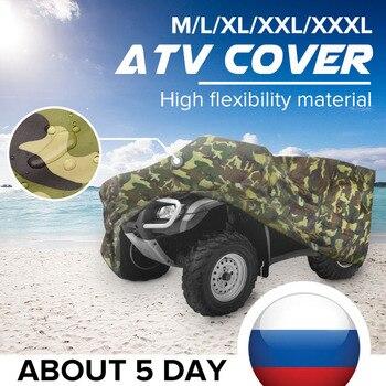 Uniwersalny 190 T kamuflaż motocykl ATV pokrywa wodoodporna quad pojazd skuter pokrowiec na motocykl M L XL XXL XXXL