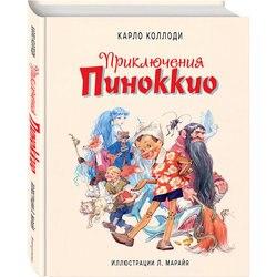 Boeken EKSMO 7367677 kinderen onderwijs encyclopedie alfabet woordenboek boek voor baby MTpromo