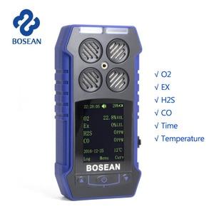 Image 2 - 4 ב 1 O2 H2S CO דליק גז גלאי עם סמפלר גז משאבת חמצן פחמן חד חמצני גז Analyzer צג גז דליפת גלאי