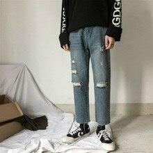 2019 Spring Korean Style Men's New Holes Stretch Slim Fit Classic Skinny Wash Jeans homme men Blue Casual Pants Denim Trousers plus size 40 denim skinny jeans casual men pants black blue solid stretch male trousers korean trend slim fit pencil jeans homme