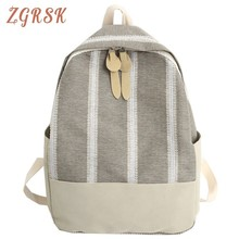 Fashion Women's Backpack High Quality Canvas Backpack Girl Backpacks For School Teenagers School Shoulder Bag Bagpacks Mochila fashion small light backpacks cool bicycle travel backpack women men school bagpacks waterproof shoulder bag
