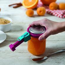 Многофункциональная противоскользящая силиконовая открывалка на молнии, открывалка для бутылок, легко использовать, открывалка для бутылок, аксессуары для кухонных инструментов
