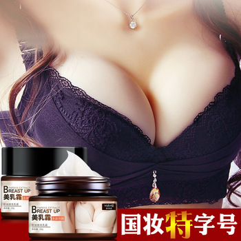 Herbal Breast Enlargement Cream Care Effective Full Elasticity  Enhancer Increase Tightness Big Bust Body