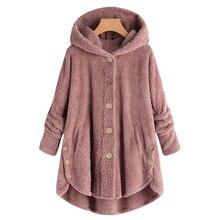 Womens Winter Warm Fluffy Coat Hooded Fashion Slim Fur Overcoat S-4Xl Size Plus Button Jacket Outwear Loose