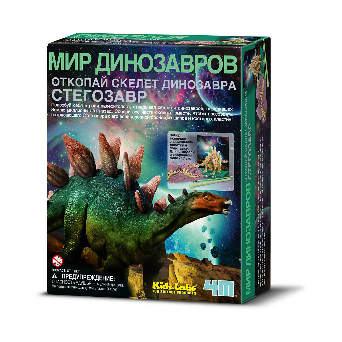 4M Science 4043547 s experiments for children  technology toy play game girl boy MTpromo цены