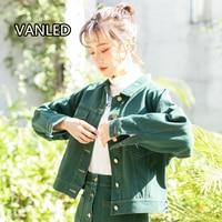 Denim Loose Short Woman Jacket 2019 Spring New Korean Long Sleeve Pocket Green Single Breasted Coat