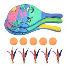 1 Набор пляжный Крытый многоцелевой практичный весло для бадминтона набор ракеток для бадминтона для детей, детей, взрослых