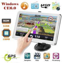 X8 7 Inch Touch Screen Ultra Thin font b Car b font Truck GPS Navigation System