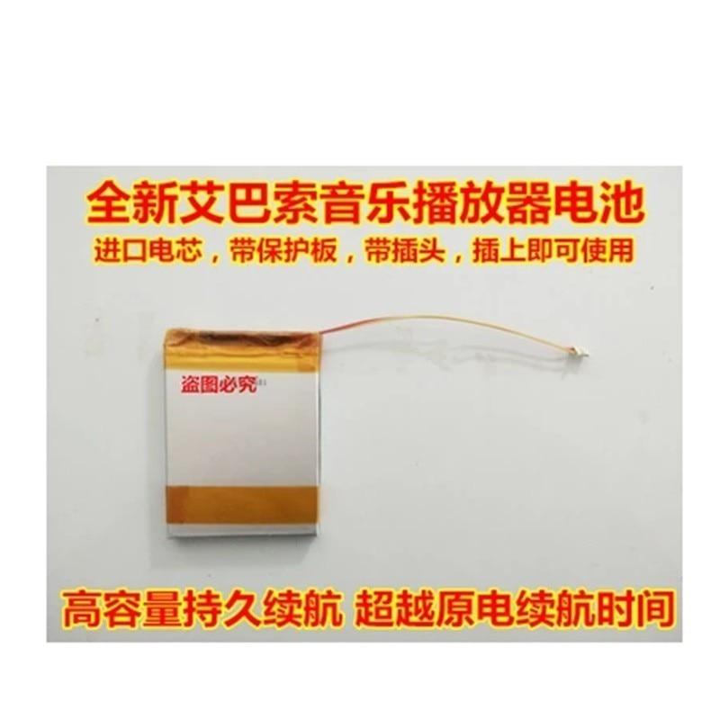100% Wahr Batterie Für Ibasso Hdp-r10 Player Li Polymer Wiederaufladbare Bateria Ersatz 3,7 V 6400 Mah Batterien