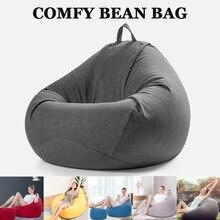 Большой маленький ленивый BeanBag чехлы для диванов стулья без наполнителя льняная ткань шезлонг кресло мешок пуф слоеного дивана татами гостиной