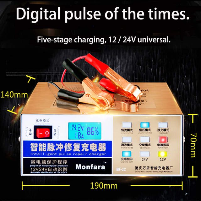 110V/220V Automatic Electric Car Battery Charger Intelligent Pulse Repair Type Battery Charger 12V/24V Motorcycle Charger