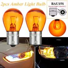 1 пара 12 В 1156 PY21W BAU15S авто противотуманный светильник боковой пробой задний индикатор Лампа для автомобилей указатель поворота светильник s Оранжевый светильник ing