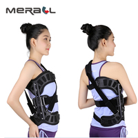 Adjustable Spinal Auxiliary Orthosis for Back Postoperative recovery Scoliosis Posture Corrector Men and Women Adults