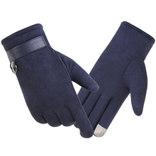 Suede gloves men winter add velvet thick warm touch screen student outdoor telefingers autumn and 0304