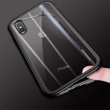 The Latest Million Magnetic King Adsorpti Gradient Glass Case Tempered Shell for iPhone 6 7P 8P XR XS MAX