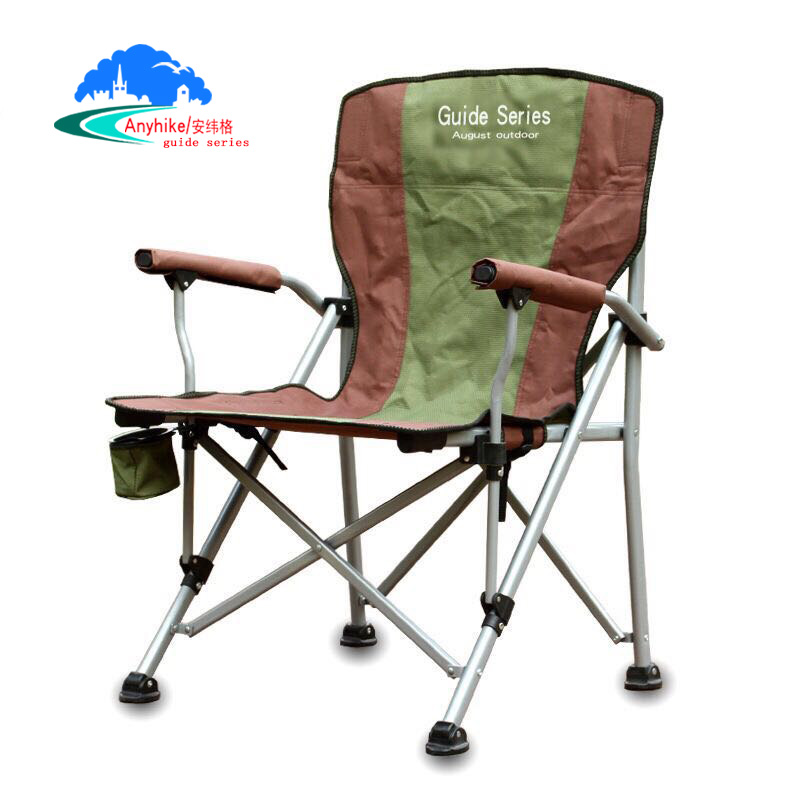 Outdoor Foldable Chair Fishing Stool Folding Extended Hiking Seat