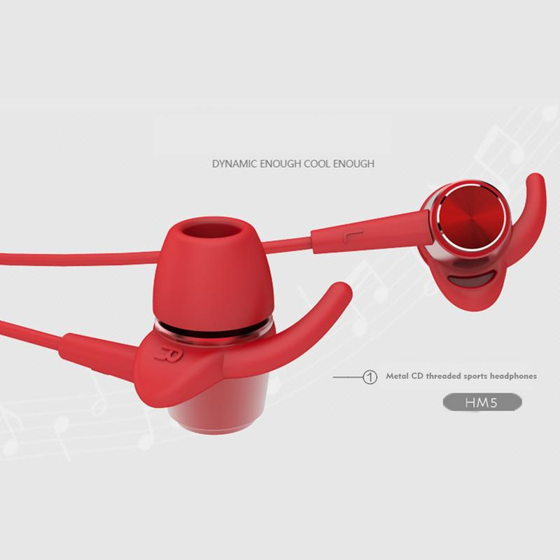 For UiiSii HM5 Metal Earphone In Ear Stereo Phone Universal Bass Karaoke For UiiSii In Ear Earphone Flexible Silicone Earmuffs in Phone Earphones Headphones from Consumer Electronics