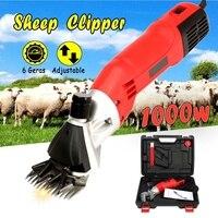 1000 Вт AC 110 220 В электрические для стрижки овец собака кусачки для шерсти домашних животных стрижки поставки Коза Альпака Ферма Cut машина с 6 Ск