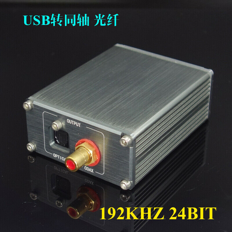 XMOS U8 Asynchronous USB to Coaxial Optical SPDIF 192K Upgrade PC sound card