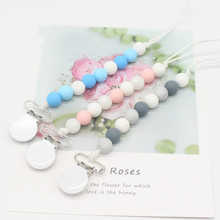 White Metal Pacifier Clips Chain Silicone Beads Newborn Baby Nipple Teether Holder Chain Baby Accessories зажимы на соски doc johnson kink chain nipple clips with heavy chain and silicone tips