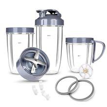 SANQ Deluxe Upgrade parts kit Набор конечных чашек и лезвий& Top gear& прокладки& ударная накладка Сменный Набор для высокоскоростного блендера/смешивания