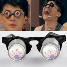 Pop Out Eye Dropping Eyeball Glasses Horror Terror Scary Party Prank Joke  E2shopping YJS Dropship iso eyeball with part of orbit human eye model