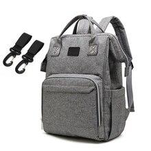 Модная сумка для подгузников для мам, большая сумка для кормления, рюкзак для путешествий, дизайнерская сумка для коляски, Детская сумка, уход за ребенком, подгузник