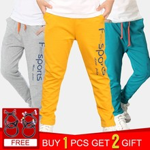 Zwarte Joggingbroek Jongens.Boys Cotton Sweatpants Koop Goedkope Boys Cotton Sweatpants Loten