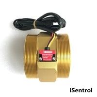 YF B10 DN80 iSentrol Hall Effect Flow Sensor Water 20 500L/min BSP G3 Threaded End Quick Connection 3% error Turbine flowmeter
