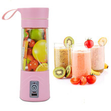 Juice Cup USB Charging Po Four Generations Of Portable Electric Glass Juice Cup Multi-function Mini Juicer Mixer Cup 380ML(China)