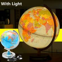 World Earth Globe Map With Stand Geography LED terrestre for Desktop Decoration Education Home Office Aid Miniatures Kids Gift