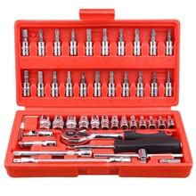 46PCS Sheet Metal Repair Tools Car Repair Tool Socket Set Ratchet Wrench Spanner Combination Hand Tools for Car Home Garage