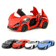 1 32 Simulation Die Cast model car toy Lykan Hypersport have lighting and music Fast and