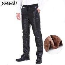 #2205 Fleece Leather