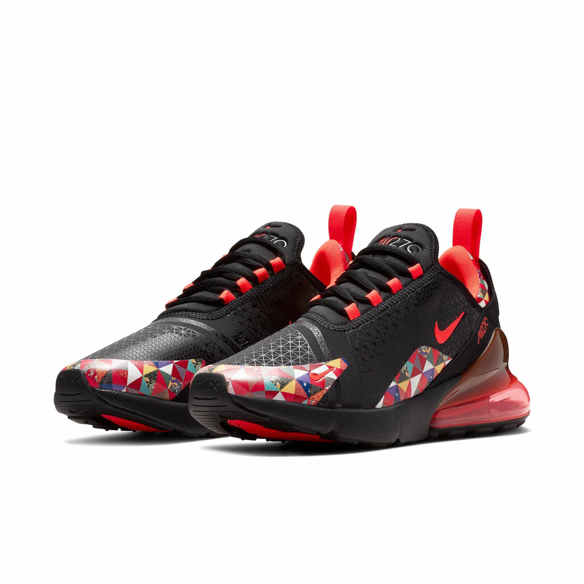 Nike официальный Air Max 270 Новое поступление мужские кроссовки удобные уличные дышащие нескользящие спортивные кроссовки # BV6650