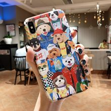 Super Cute Cartoon Dog Schnauzer Phone Case For iPhone 7 7 Puls 6 6S 7 8 Puls X XS XR Xsmax Cases Hard Matte Plastic Cover(China)