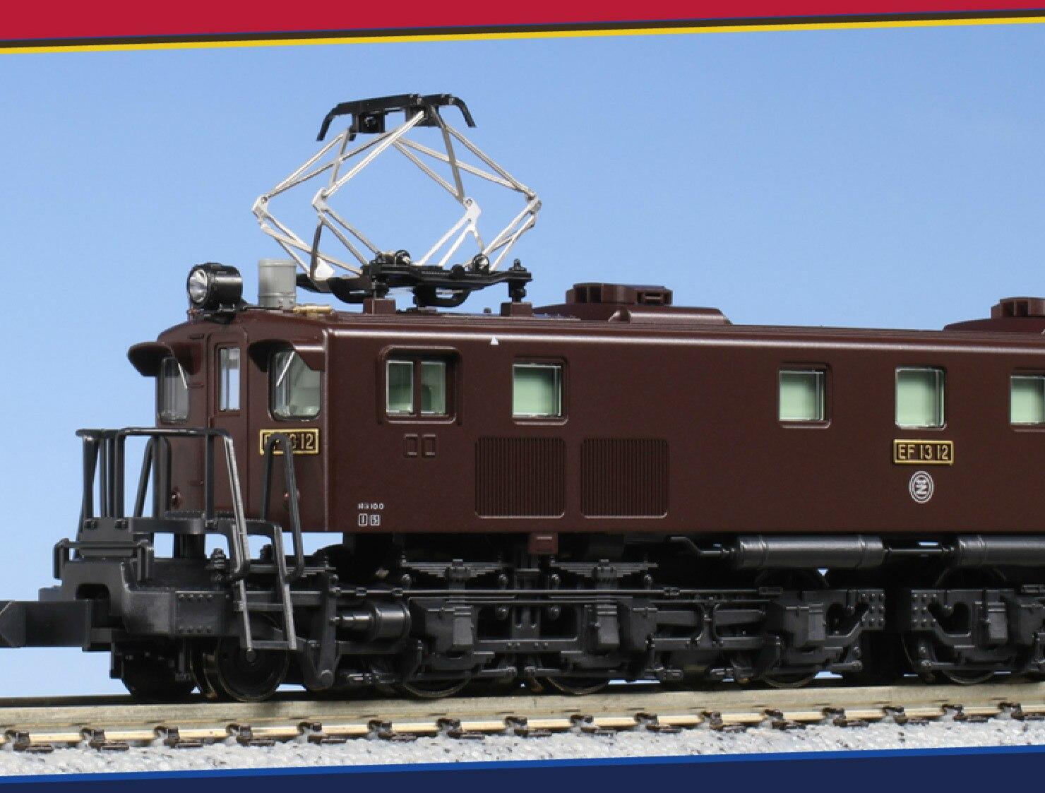 N Modèle Proportionnelle Train Modèle Locomotive Électrique EF1312 jouet voiture Pour Enfants Livraison Gratuite