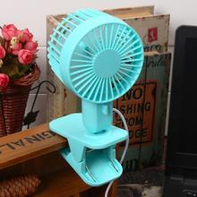 Mini Mute Clip Fan Rechargeable Silent 7 Blades Baby Stroller Fans Portable Air Cooling 2 Speeds Desk USB Fan with USB Output