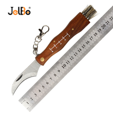 JelBo Foldable Blade Folding Knife Mini Wood Mushroom Frictional Handle Portable Pocket Outdoor Survival Tools