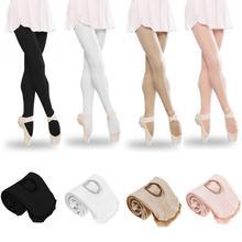 Женские леггинсы для балета, 1 шт., вельветовые бесшовные леггинсы для девушек, белые, черные, телесный цвет, розовый #137