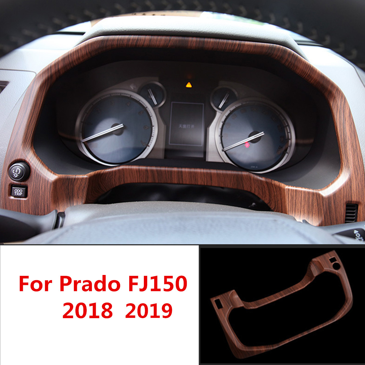 Combination Instrument Pine Wood Grain ABS Trim Cover for Toyota Land Cruiser Prado 150 FJ150 2018