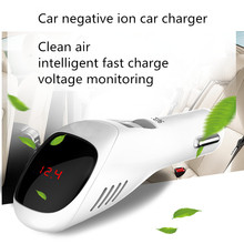 12V Car Quick Charger Vehicle Air Purifier Auto Car Fresh Air Anion Ionic Purifier Oxygen Bar Ozone Ionizer Cleaner Portable USB gx diffuser 2017 newest portable mini ozone generator fresh ozone air purifier car home ionizer usb battery ozonizer air cleaner