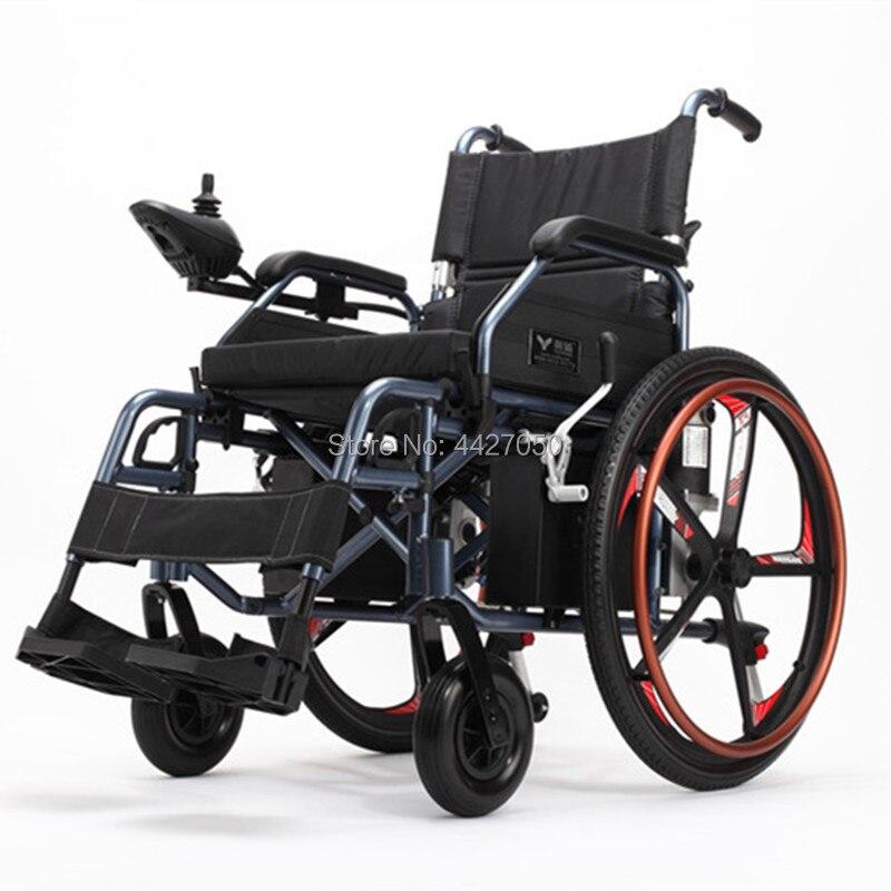 Electric font b wheelchair b font elderly folding lightweight small aluminum alloy font b disabled b