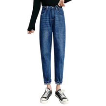 New Women 2019 Fashion High Waist Jeans Blue Washed Harem Denim Pants Female Spring Summer Loose Casual Trousers spring and winter women cartoon embroidery high waist harem pants casual trousers loose jeans 2017 cute blue denim jeans fashion
